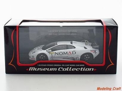 """画像1: Lamborghini Diablo GTR """"White"""" NOMAD Edition"""