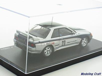 画像3: Nissan Skyline GT-R (BNR32) Gr.A Prototype 1989