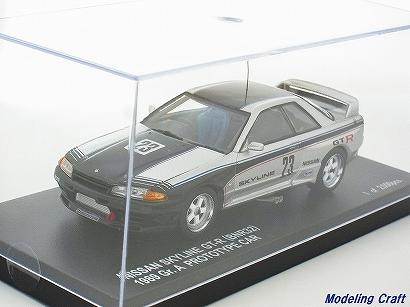 画像2: Nissan Skyline GT-R (BNR32) Gr.A Prototype 1989