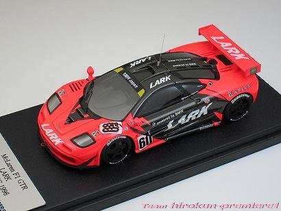 "画像3: LARK Mclaren F1 GTR JGTC1996 #60""13R"" & #61""14R"" 2-cars Set"