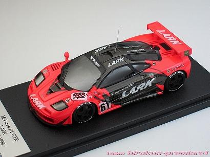"画像4: LARK Mclaren F1 GTR JGTC1996 #60""13R"" & #61""14R"" 2-cars Set"