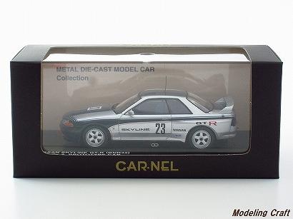 画像1: Nissan Skyline GT-R (BNR32) Gr.A Prototype 1989